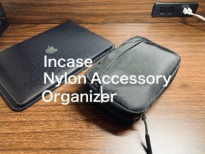 【Incase Nylon Accessory Organizer レビュー】大容量でもスマートなガジェットポーチ